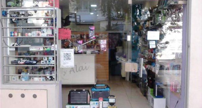 Local en venta en Rosales 300, Ramos Mejía Sur