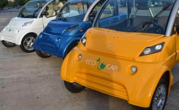 Se fabricarán autos eléctricos en el distrito