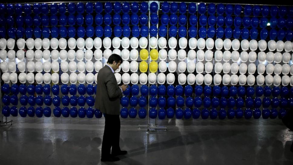Exposición «Defensa de la Industria» en Costa Salguero