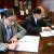Industria y secretaría de Ecuador firman acuerdo para potenciar el desarrollo emprendedor