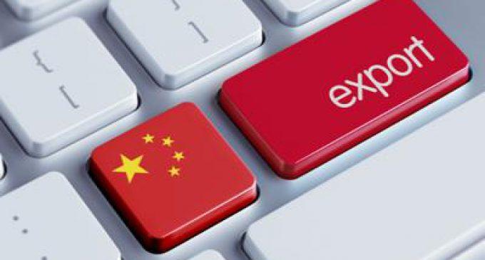 """Seminario: """"Oportunidades de negocios en el mercado chino"""""""
