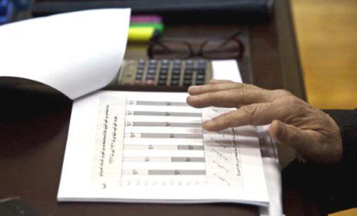 La AFIP obliga a informar la composición societaria de las empresas