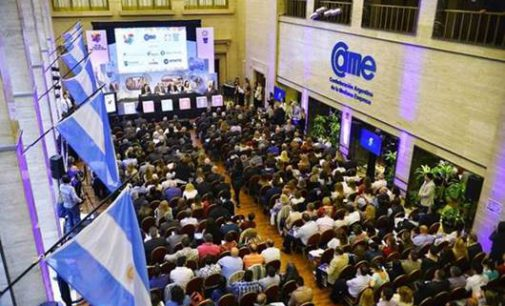 XVI Foro Internacional de Ciudad, Comercio y Turismo